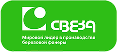 sveza compani 1 - Сертификаты и ГОСТы