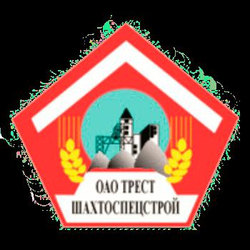 ТРЕСТ ШАХТОСПЕЦСТРОЙ