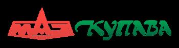 maz kupava - Наши клиенты