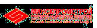 minskpromstroj - Наши клиенты